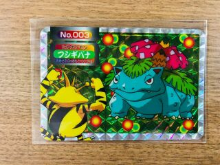 【near Mint】pokemon Cards Topsun Venusaur Vs Electabuzz Japanese Holo