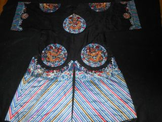 Large Chinese Qing Dynasty Robe