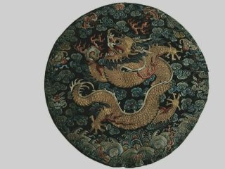 Antique Chinese Imperial Silk Embroidered Dragon Roundel Rank Badge