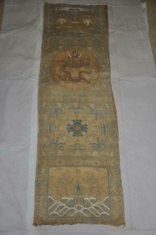 Antique Chinese Qing Dynasty Silk Brocade Seat Cover