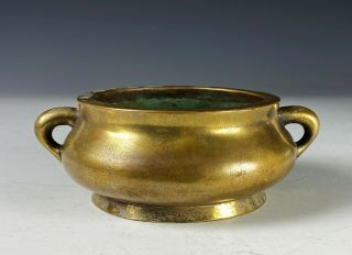 Antique Chinese Bronze Censer With Mark
