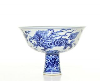 A Very Fine Chinese Blue And White Porcelain Stem Cup