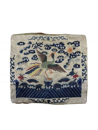 Antique Chinese Qing Dynasty Silk Embroidered Textile Panel Rank Badge 11 X 11