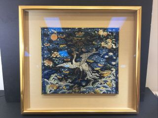 Antique Chinese Qing Dynasty Silk Fabric Dragon Rank Badge Robe Museum Framed