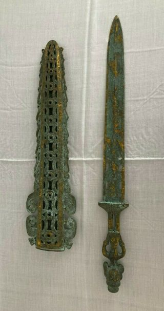 Antique Vintage Chinese Bronze Sword / Jian With Ornate Sculpted Bronze Sheath