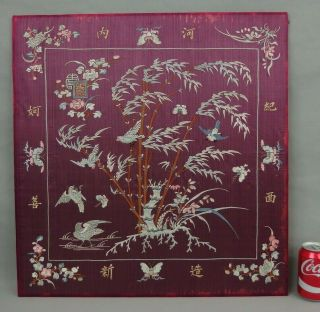 Antique Chinese Silk Embroidery Tapestry Textile Panel W Birds Signed 19th C.