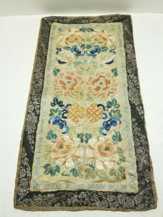 Antique Chinese Silk Embroidery Forbidden Stitch Panel Tapestry Flower Qing