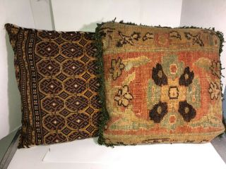 "2 Vintage Persian Wool Rug / Carpet Designer Throw Pillows 20 "" X 20 "" 21 "" X 21 """